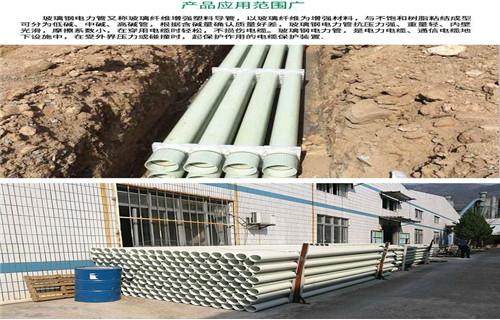 朔州CRTM纖維編織拉擠管應用在非開挖